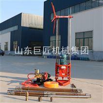 华夏巨匠QZ-2A三相电岩芯钻机