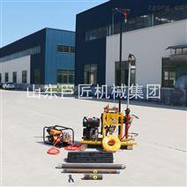 巨匠集团YQZ-30液压轻便钻机 岩石取芯钻机