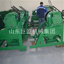 巨匠集團SPJ-300磨盤水井鉆機 水300打樁機