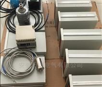 振动温度监测控制仪HZS08-08-08-00
