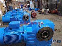 S67-50-y2.2-b斜齿轮蜗轮蜗杆减速机