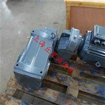 FF37齿轮减速机 F系列硬齿面减速器