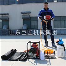 手持式背包钻机 小型轻便岩心钻机 背包勘探