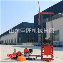 巨匠集团QZ-2C型汽油机轻便取样钻机