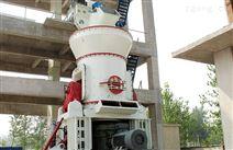 膩子粉磨粉設備 磨粉機 粉碎機