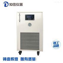 小型制冷剂冷冻机