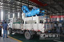 建筑廢料回收設備 混泥土細沙回收機型號