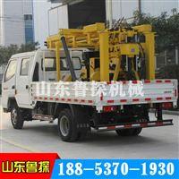 现货供应XYC-3车载式勘探钻机液压岩芯钻机