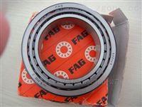 武城代理商FAG轴承直线轴承LB60-0PA