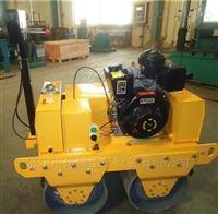 手扶式双钢轮振动压路机回填土震动碾地机