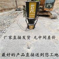 国内代替放炮开采劈石破石机