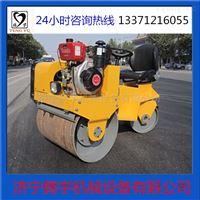 TY-850小型座驾式双钢轮压路机厂家生产