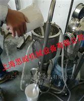 易清洗型GR2000氢氧化铝超细均质设备