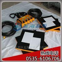 ,LHQD-20-4气垫搬运装置,可定制空气调节器
