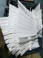 5935平板型模块输送带